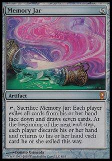 記憶の壺/Memory Jar