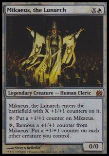 月皇ミケウス/Mikaeus, the Lunarch