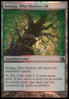 すべてを護るもの、母聖樹/Boseiju, Who Shelters All