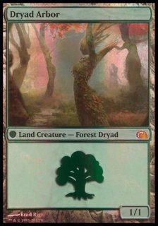 ドライアドの東屋/Dryad Arbor