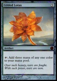 金粉の水蓮/Gilded Lotus