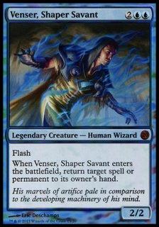 造物の学者、ヴェンセール/Venser, Shaper Savant