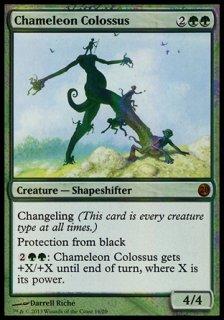 カメレオンの巨像/Chameleon Colossus