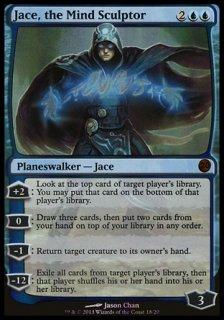 精神を刻む者、ジェイス/Jace, the Mind Sculptor