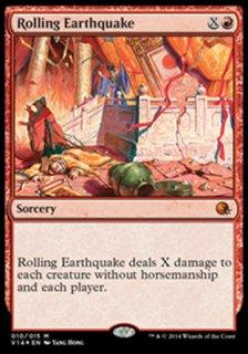 横揺れの地震/Rolling Earthquake