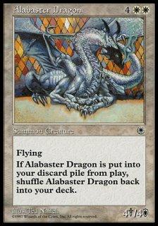 純白のドラゴン/Alabaster Dragon