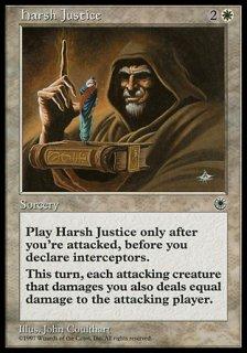 過酷な裁き/Harsh Justice