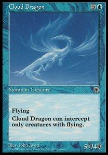 雲のドラゴン/Cloud Dragon
