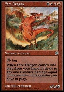 炎のドラゴン/Fire Dragon