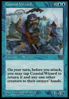 沿岸の魔術師/Coastal Wizard