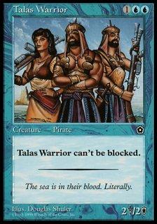 タラスの戦士/Talas Warrior
