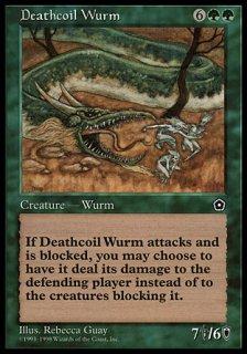 死のとぐろのワーム/Deathcoil Wurm