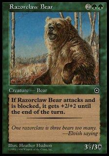 カミソリ爪の熊/Razorclaw Bear