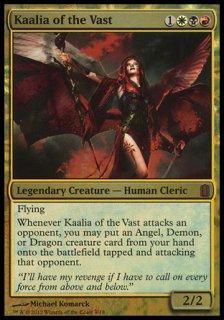 巨大なるカーリア/Kaalia of the Vast