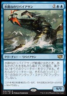水跳ねのリバイアサン/Breaching Leviathan