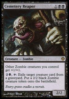 墓地を刈り取るもの/Cemetery Reaper