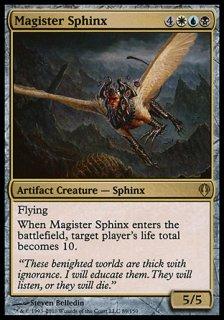 厳然たるスフィンクス/Magister Sphinx