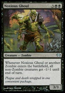 有毒グール/Noxious Ghoul