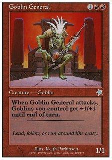 ゴブリンの将軍/Goblin General
