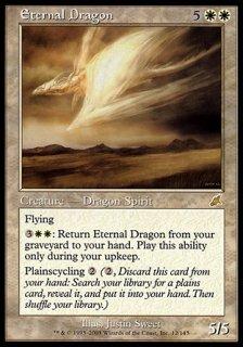 永遠のドラゴン/Eternal Dragon