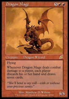 ドラゴン魔道士/Dragon Mage