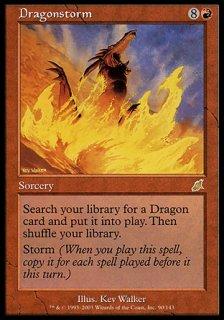 ドラゴンの嵐/Dragonstorm