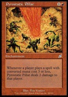 紅蓮光電の柱/Pyrostatic Pillar