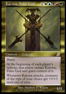 邪神カローナ/Karona, False God
