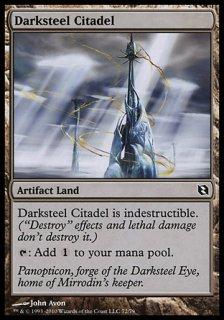 ダークスティールの城塞/Darksteel Citadel