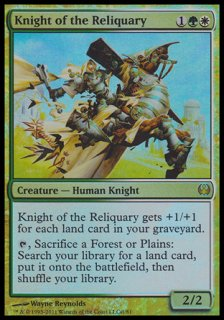 聖遺の騎士/Knight of the Reliquary