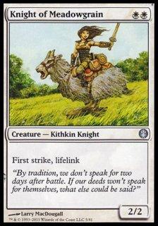 メドウグレインの騎士/Knight of Meadowgrain