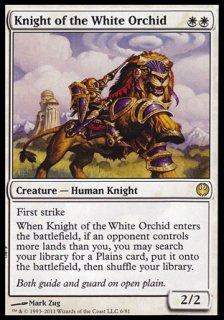 白蘭の騎士/Knight of the White Orchid