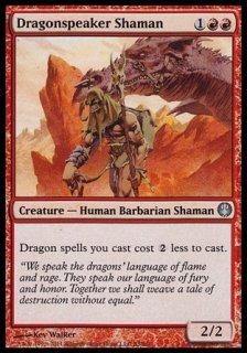 ドラゴン語りのシャーマン/Dragonspeaker Shaman