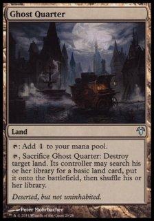 幽霊街/Ghost Quarter