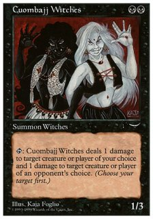 クォムバッジの魔女/Cuombajj Witches