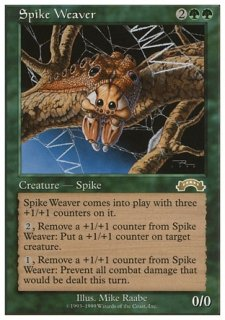 スパイクの織り手/Spike Weaver
