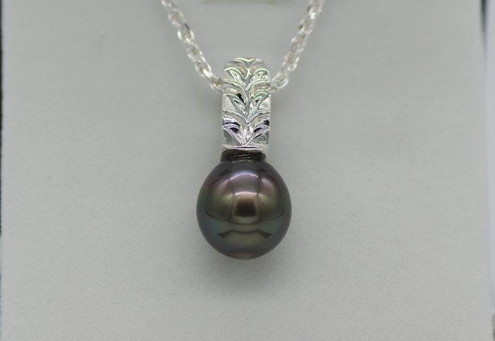 Pearl Carv Pendant [MAILE]