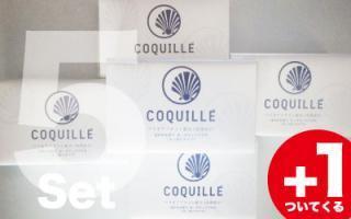 コキーユ ピュアソープ 微香90g×5個セット (1個サービスで計6個入り)