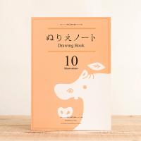 <b>mizuno</b><br>ぬりえノート