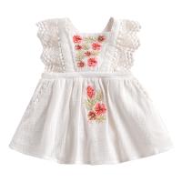 <b>Louise Misha</b></br>20ss Dress/Oxaca<br>White