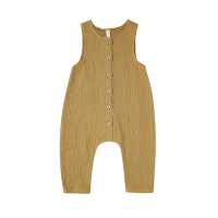 <b>QUINCY MAE</b><br>20ss Woven Snap Jumpsuit<br>ocre