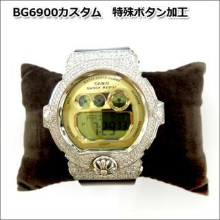 CASIO カシオ Baby-G ベビーG BG-6900 腕時計 シルバー925 プラチナメッキ CZダイヤ 494石 カスタム