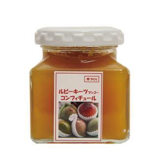 【数量限定品】ルビーキーツマンゴーコンフィチュール (150g)