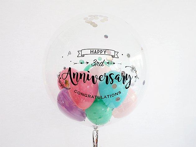 周年記念【フォントAタイプ】Anniversaryインサイダーバルーン( 44cm・55cm) ★送料無料★ガス入りプカプカバルーン