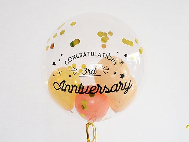 周年記念【フォントBタイプ】Anniversaryインサイダーバルーン( 44cm・55cm) ★送料無料★ガス入りプカプカバルーン