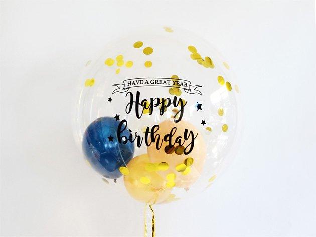 誕生日【フォントCタイプ】 HAPPY BIRTHDAYインサイダーバルーン 44cm ★送料無料★ガス入りプカプカバルーン