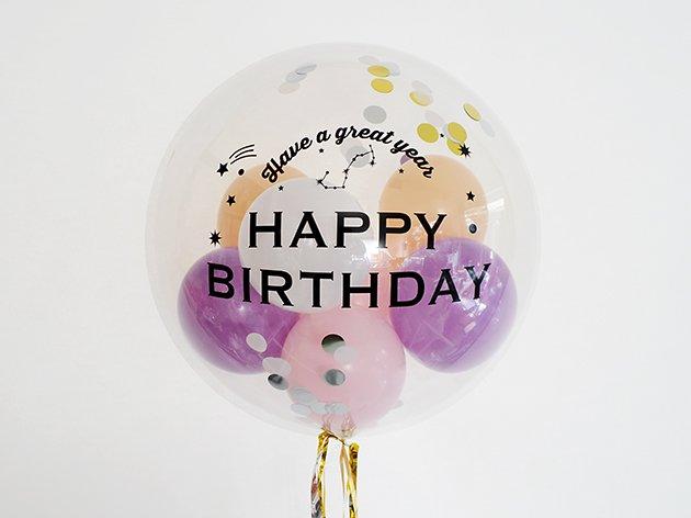 誕生日【フォントEタイプ】星座 HAPPY BIRTHDAYインサイダーバルーン 44cm ★送料無料★ガス入りプカプカバルーン