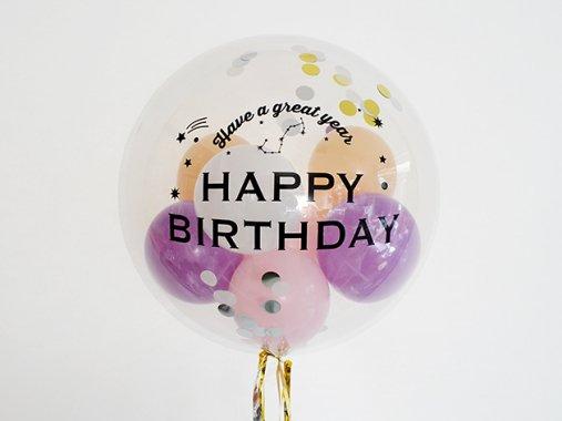 誕生日【フォントEタイプ】星座 HAPPY BIRTHDAYインサイダーバルーン 44cm ★送料680円★ガス入りプカプカバルーン