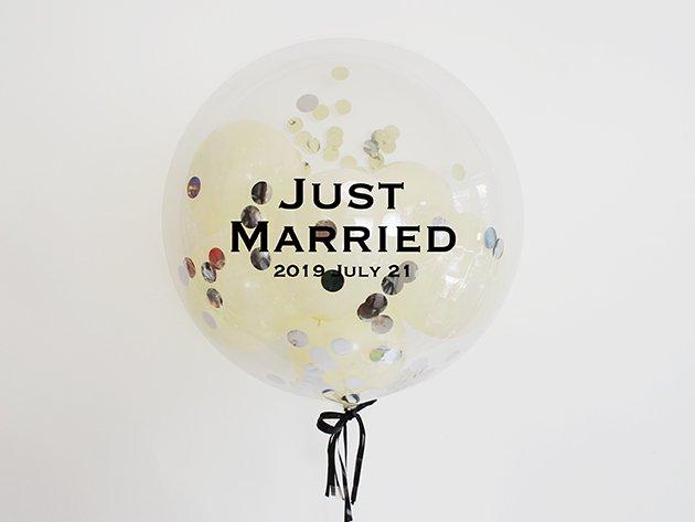 結婚式ウェディング【フォントDタイプ】Just Married インサイダーバルーン 44cm ★送料無料★ガス入りプカプカバルーン|バルーン電報・バルーンギフト