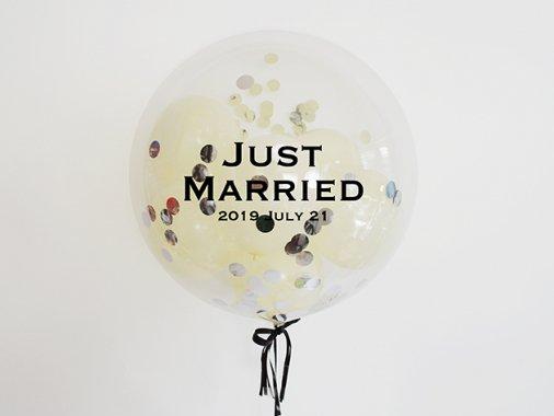 結婚式ウェディング【フォントDタイプ】Just Married インサイダーバルーン 44cm ★送料680円★ガス入りプカプカバルーン|バルーン電報・バルーンギフト